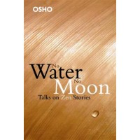 No Water, No Moon (New Edition)
