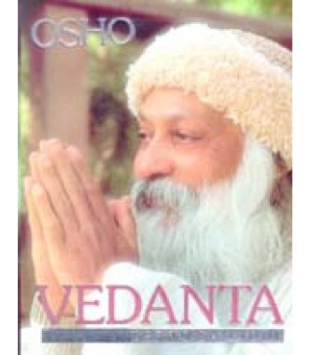 Vedanta: Seven Steps to Samadhi