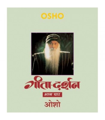 Geeta Darshan-Vol.4