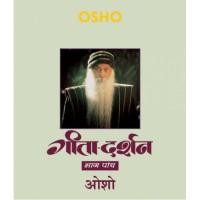 Geeta Darshan-Vol.5