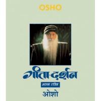 Geeta Darshan-Vol.3