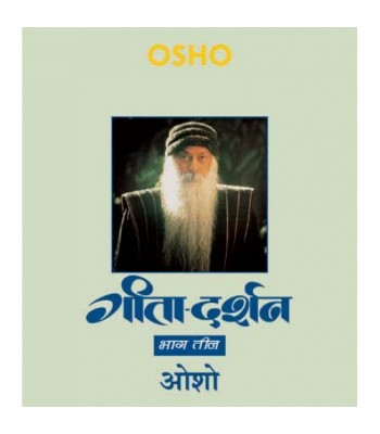 Geeta Darshan-Vol.3