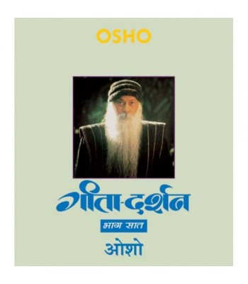 Geeta Darshan-Vol.7