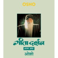 Geeta Darshan-Vol.8