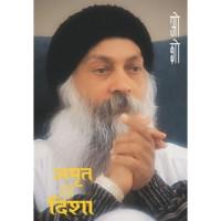 Amrit Ki Disha