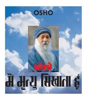 Main Mrityu Sikhata Hun
